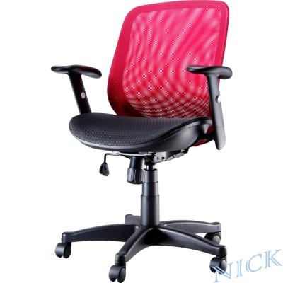 【NICK】高彈力PU可升降全網主管椅 (三色)