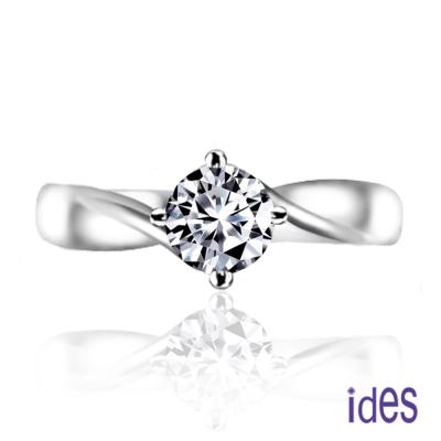 ides愛蒂思 精選30分E/VS1八心八箭完美車工鑽石戒指