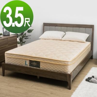 Boden-天絲抗菌植物纖維獨立筒床墊(軟硬適中)-3.5尺標準單人
