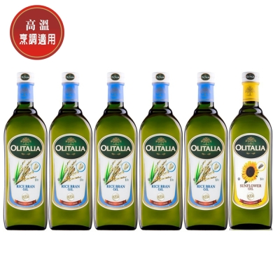 Olitalia奧利塔玄米油+葵花油禮盒組( 1000 mlx 6 瓶)