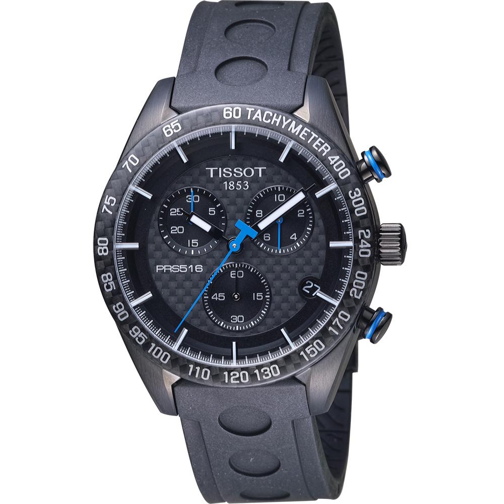 TISSOT PRS 516 賽車元素計時腕錶-黑x橡膠錶帶/42mm