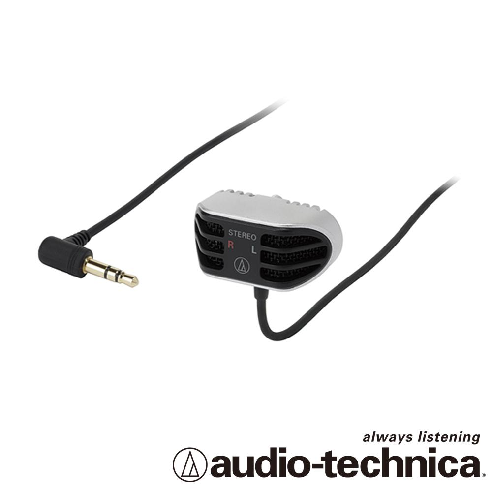 audio-technica 領夾式立體麥克風 AT9902