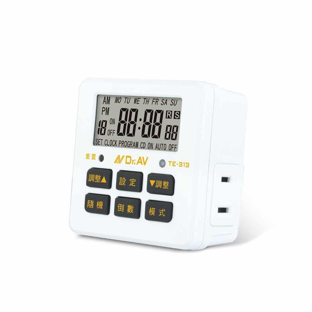 TE-313電子式智能定時器