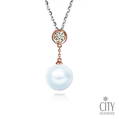 City Diamond引雅 典雅南洋珠鑽石墜鍊