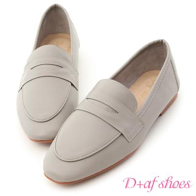 D+AF 好感印象.經典款超軟平底樂福鞋*灰