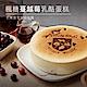 起士公爵 楓糖蔓越苺乳酪蛋糕(6吋) product thumbnail 1
