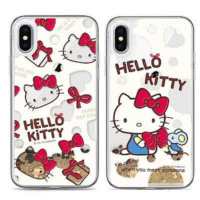 GARMMA Hello Kitty iPhone X- 浮雕流沙保護殼