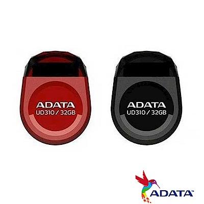 ADATA 威剛 32G UD310 迷你寶石碟 隨身碟