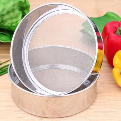 PUSH! 不鏽鋼手動搖麵粉過濾網篩粉器烘焙工具超細60目D74