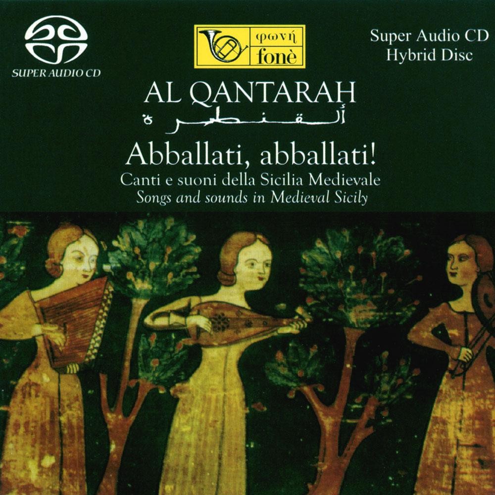盡情歌舞-西西里島中世紀民歌 SACD
