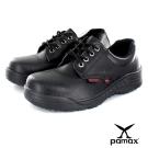 PAMAX帕瑪斯安全鞋【防穿刺安全鞋、工程鋼頭安全鞋、工地安全鞋】防水皮