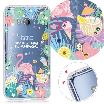 YOURS HTC U11 5.5吋 奧地利水晶彩繪防摔手機殼-熱帶雨林