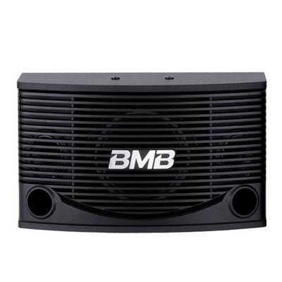 日本 BMB CSN-255E 8吋喇叭(一對)