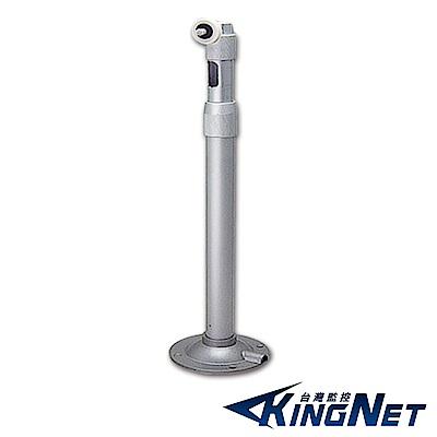 監視器配件 - KINGNET 鋁合金伸縮延伸支架  360 度可調  30 - 60 公分 支架