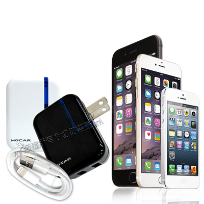 HOCAR iPhone 6/6 PLUS/5 5S專用 LED雙孔USB旅充組