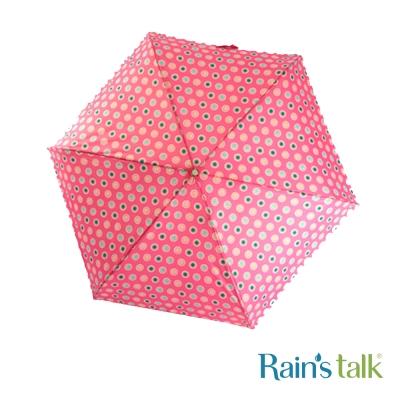 Rains talk 彩繪印花抗UV五折手開傘 多款可選