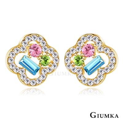 GIUMKA 閃耀之花 耳環-金色
