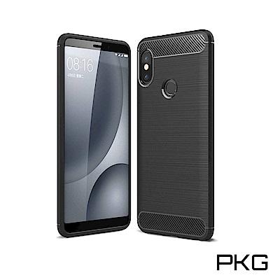 PKG  小米Mix2S 抗震防摔手機殼-時尚碳纖紋路+抗指紋系列