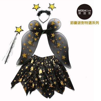 星星精靈小仙女4件組