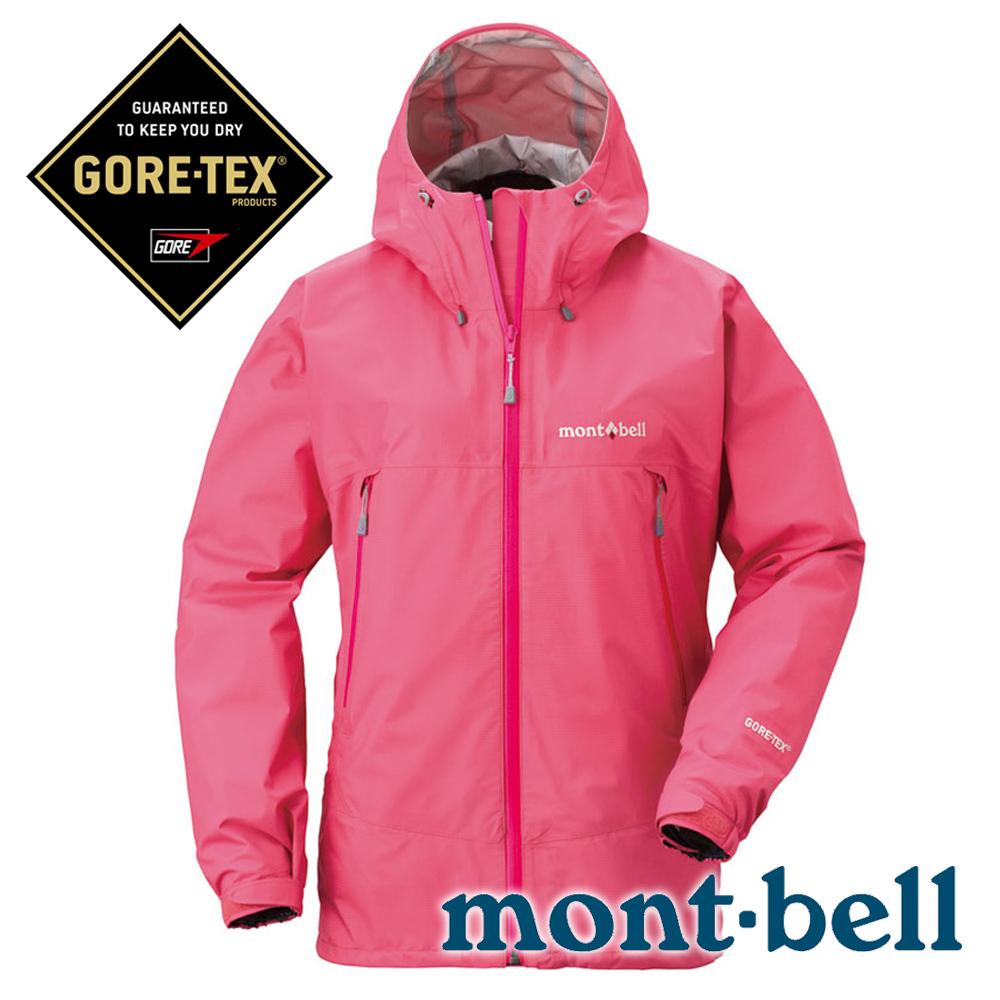 mont-bell女GORE-TEX防水外套雨衣桃紅1128341