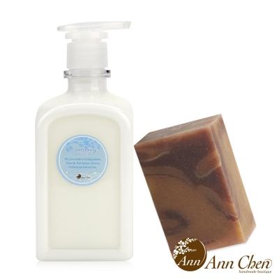 陳怡安手工皂 康福舒壓身體乳500ml(贈保濕手工皂)