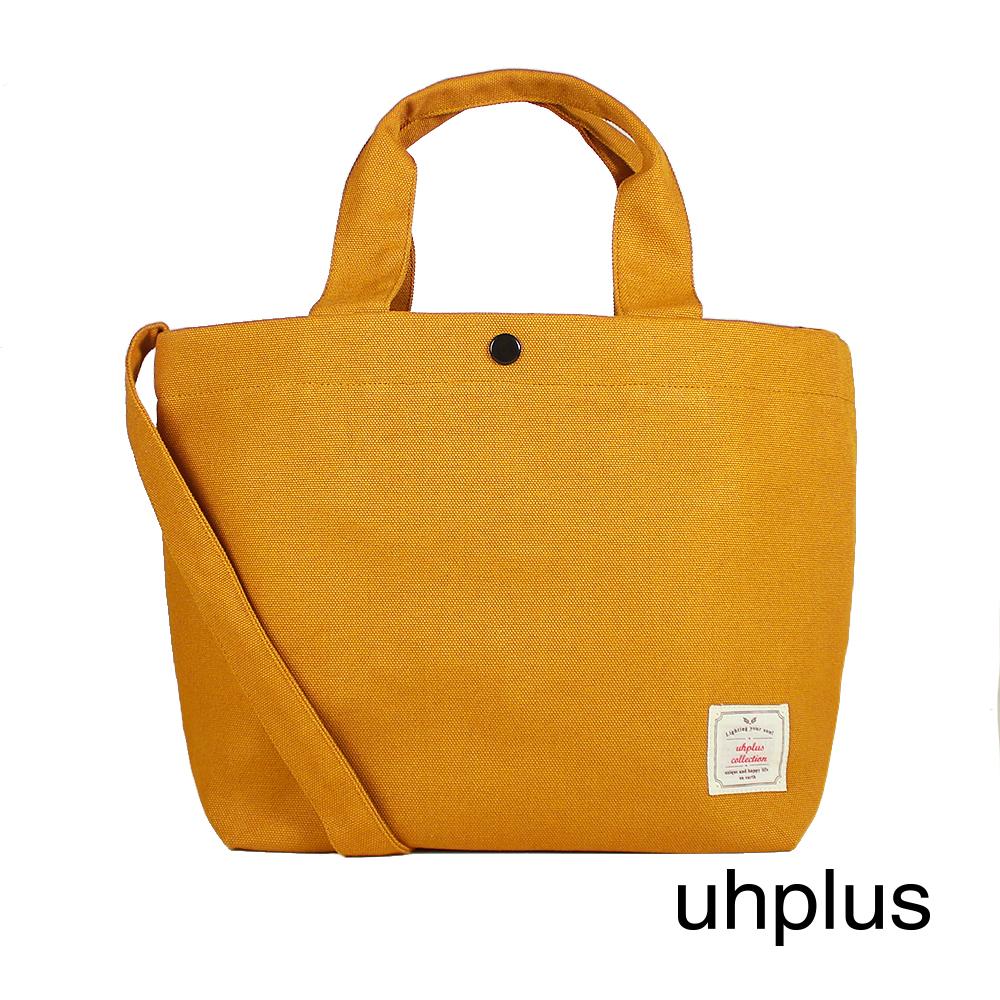 uhplus Collection 好感托特-純粹Original(黃)