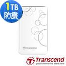 創見 StoreJet A3 USB 3.0 1TB 行動硬碟 (簡約白)