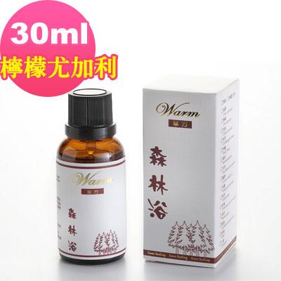 Warm 森林浴單方純精油30ml-檸檬尤加利