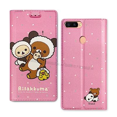 授權正版 拉拉熊 OPPO R11s Plus 金沙彩繪磁力皮套(熊貓粉)