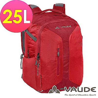 【ATUNAS 歐都納】德國VAUDE-25L旅行休閒電腦背包VA-11990紅15
