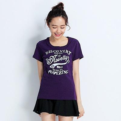 101原創 新發現短袖T恤上衣-暗紫