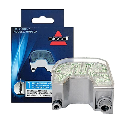美國 Bissell 1132L 濾水器