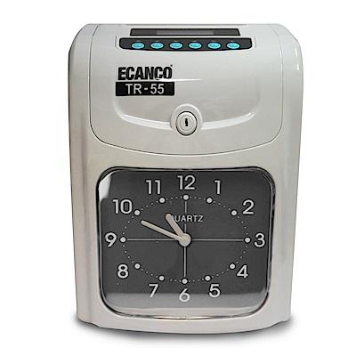ECANCO-微電腦雙色列印專業型打卡鐘-TR-5