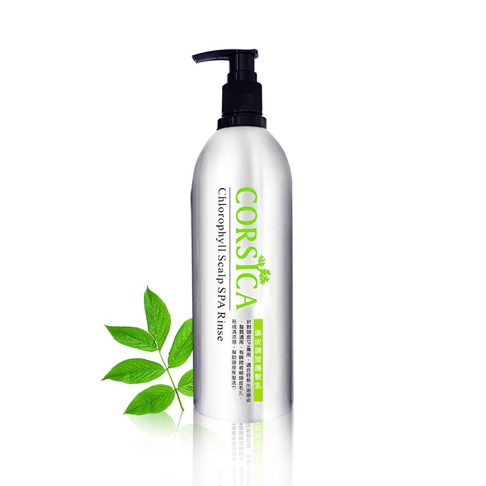 CORSICA科皙佳 頭皮調理護髮乳500ml
