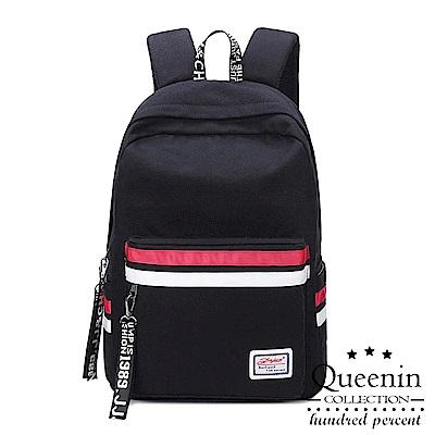 DF Queenin日韓 - 日系繽紛心晴雙色彩帶後背包-共3色