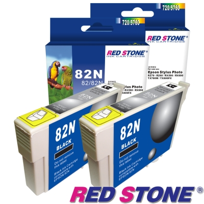 RED STONE for EPSON 82N/T112150墨水匣(黑色×<b>2</b>)