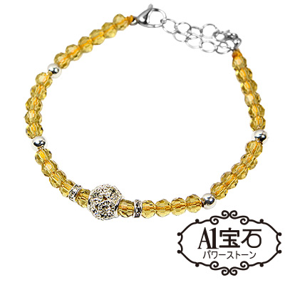 A1寶石時尚潮流款-晶鑽黃水晶手鍊-招旺正偏財首選(含開光加持)