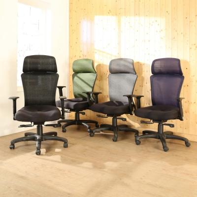 BuyJM極緻多功能底盤辦公椅/電腦椅/寬51x47x115公分-免組