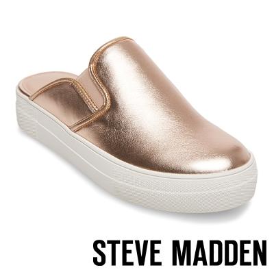 STEVE MADDEN-GLENDA-ROSE GOLD 厚底素面穆勒鞋-玫瑰金