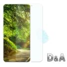 D&A SONY Xperia XA2 (5.2吋)日本膜AG螢幕貼(霧面防眩)