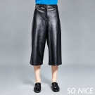 SO NICE時尚率性皮寬褲
