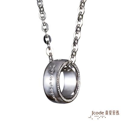 J'code真愛密碼 幸福祈願(女) 純銀墜飾+鋼鍊