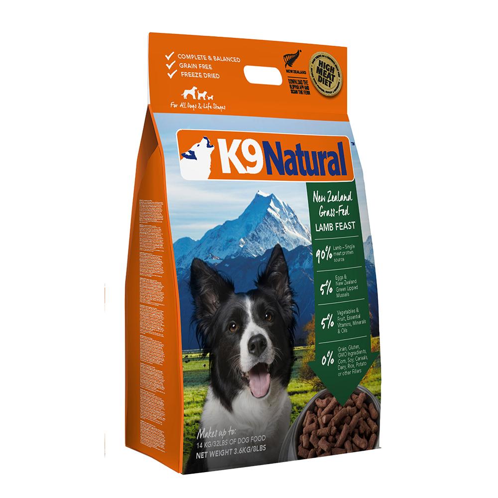 紐西蘭 K9 Natural 冷凍乾燥狗狗生食餐90% 羊肉3.6kg