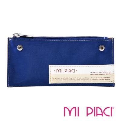 MiPiaci革物心語-簡約風新款雙色筆袋1665019-寶藍色