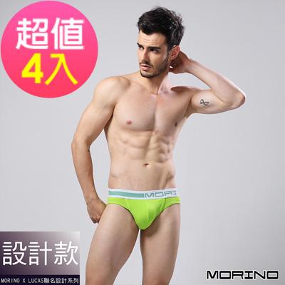 男內褲 設計師聯名-時尚運動三角褲 青綠(超值4入組)MORINOxLUCAS