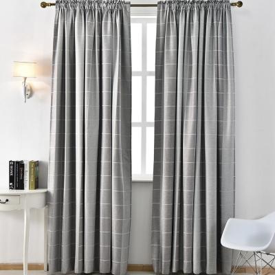 伊美居 - 禪格單層遮光落地窗簾 130x230cm(2件)