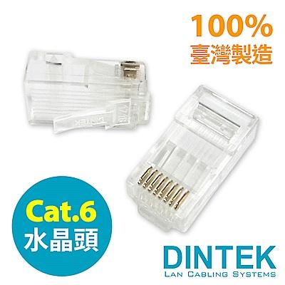 DINTEK Cat.6 RJ45水晶頭-100PCS