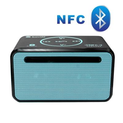 KINYO【音樂大師】 NFC藍牙免持讀卡喇叭BTS-688