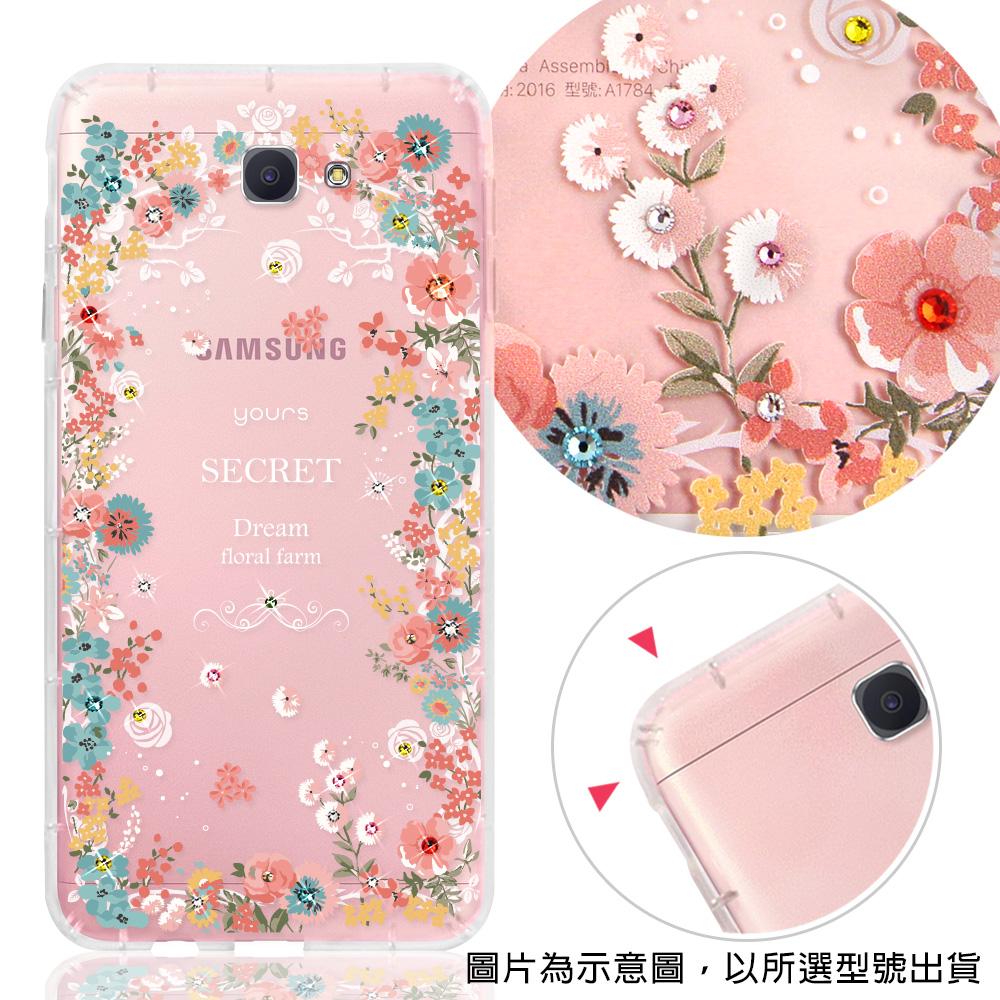 YOURS Samsung J系列彩鑽防摔手機殼-祕密花園