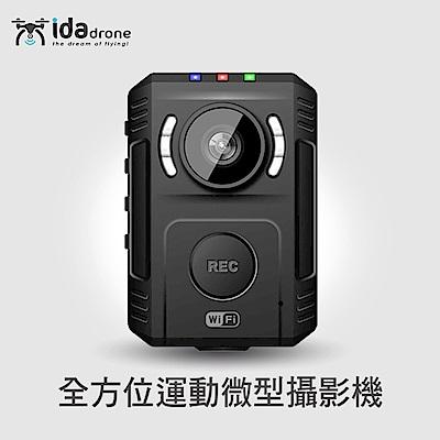 IDA 全方位運動微型攝影機 MD 10 (PLUS)